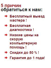 Установка windows Днепродзержинске